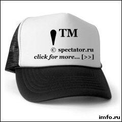 !TM. 10,5kb
